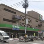 6/10(日) お仕事 PICKUP!  6月号 株式会社サミット 様