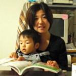 10/10(土)今月のSOHO LIFE 10月号(京都府)
