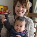 8/10(金)今月のSOHO LIFE 8月号(神奈川県)
