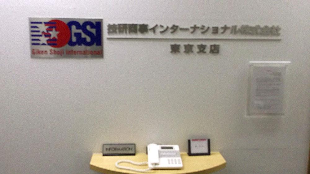 DSCF2144-2