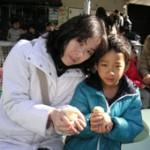 2/10(日)今月のSOHO LIFE 2月号(神奈川県)