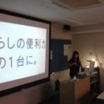 5/17(金)大阪市立大学大学院にて講演を行いました