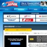 7月16日(火)TBSテレビ「Channel JAPAN」