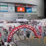 9/17(火)「のりかえ便利マップ」 in「埼玉スマイル・ウーマン・フェスタ」