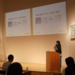 9月2日(月)株式会社シーボン主催「アイデアをカタチに!」特別講演