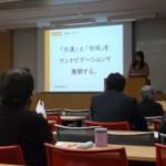 11/13(水)高千穂大学オープンキャンパスにて講義!