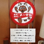 1/10(月) お仕事 PICKUP!  1月号 名古屋テレビ放送株式会社 様
