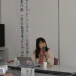 9/6(土)『Eyes for Future by ランコム 女性が輝く。石巻が輝く』特別講演