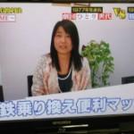 12月8日(月)テレビ朝日『学年ゲーム~TAME~』