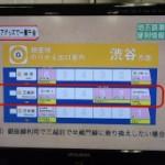 3月11日(水)テレビ東京『L4YOUプラス』で「のりかえ便利マップ」をご紹介いただきました。