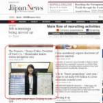 10/26(月)読売新聞英語版のTheJapanNews10/26号に「The Pioneers」が掲載されました。
