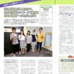 11/4(水)「トーキョー・シゴト・ワゴン」がやってきたっ!!