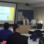 5月12日(木)大阪市立大学にて当社代表、福井が講演を行いました。