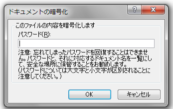 b0215826_13541083
