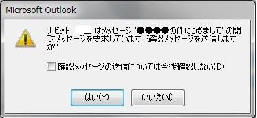 b0215826_14593687