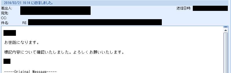 b0215826_17453246