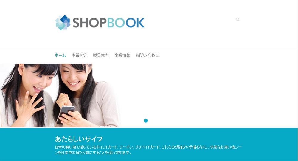 ショップブックジャパンサイト