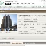 9/10(木) お仕事 PICKUP!  9月号 不動産インフォメディア株式会社 様