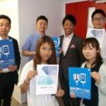 7/10(日) お仕事 PICKUP! 7月号 株式会社ショップブック・ジャパン 様