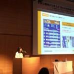 12月9日(金) 内閣府「男女共同参画シンポジウム」にて当社代表、福井がパネリストを行いました。
