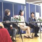 12/11(月) 12/6(水)「ものづくり・サービス 女性座談会」に当社代表 福井が登壇いたしました