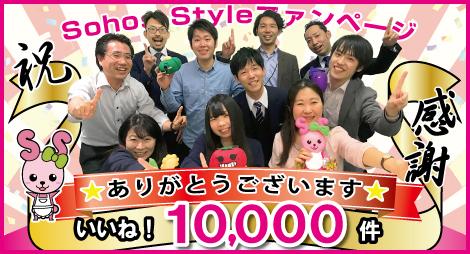 10000バナー02
