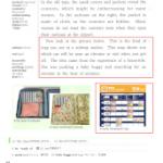 5/30(水)のりかえ便利マップが高校2年生の英語の教科書で、紹介され始めました!