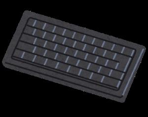 computer_keyboard[1]