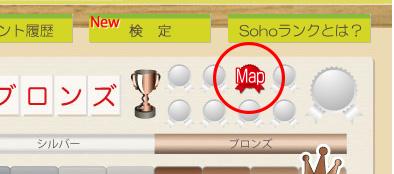 地図検定合格マーク