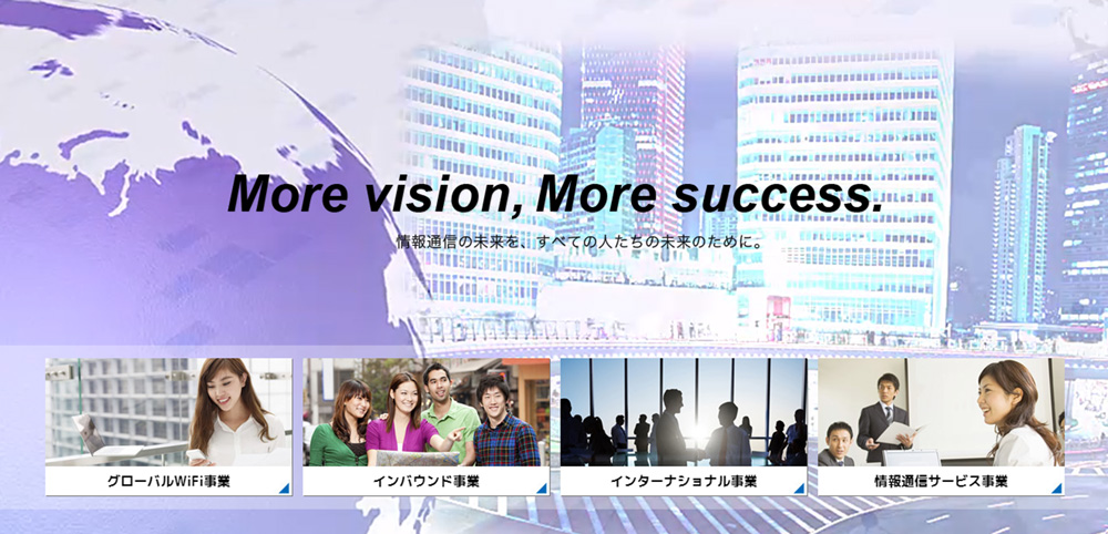 vision_site
