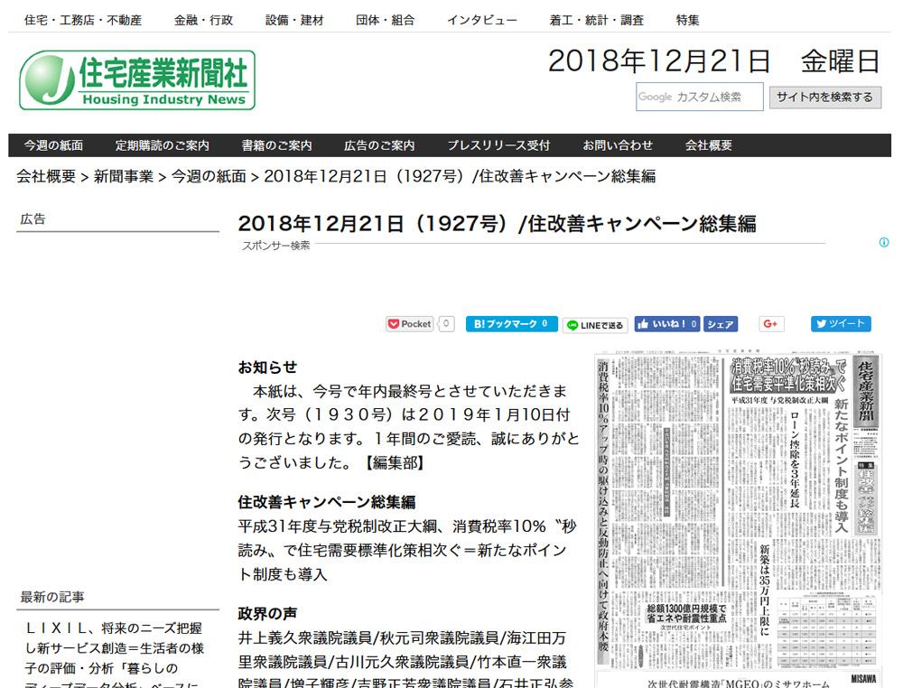 サイト記事トップ