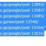 4/1(月)仕事の効率化!複数のURLを一気に開く方法【SOHO長者への道!】
