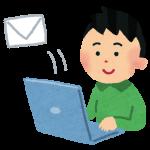 9/1(日)メールの添付し忘れ防止【SOHO長者への道!】