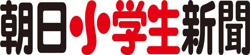 朝日学生新聞社ロゴ01