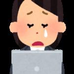 10/31(木) パソコンの動作を軽くする方法【SOHO長者への道】