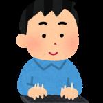 2/1(土)お仕事に採用されるアピール方法【SOHO長者への道!】