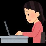 7/1(水)Excelの「データ形式」について【SOHO長者への道】