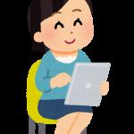 全国58,100人の主婦が御社の『動画』を全力応援!『1,000人動画視聴10万円』スタート!!