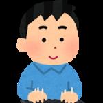 8/1(土)一気に置き換えられるショートカットキー【SOHO長者への道】