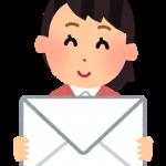 全国58,100人の主婦が貴社顧客になる『1,000人メール送信』スタート!