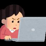 12/1(火)納品ファイルの圧縮【SOHO長者への道】
