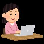 2/1(月)リストの重複を見つける方法【SOHO長者への道】