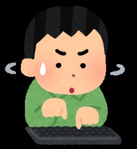 computer_typing_osoi