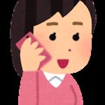 9/1(水)電話かけの基本マナー【SOHO長者への道】
